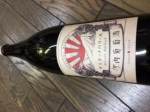 河内ワイン1