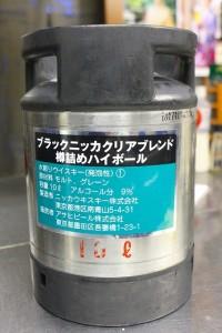 haibo-ru taru 3